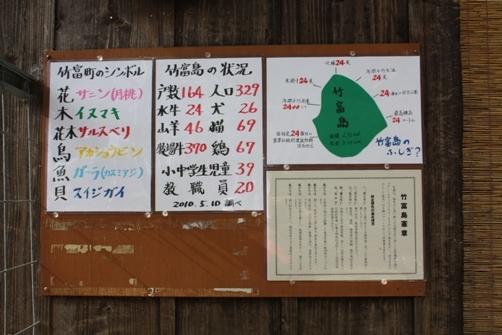 0729 ぱいぬ島7.JPG