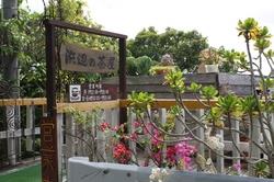 浜辺の茶屋 入り口.JPG